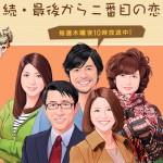 [n❁h]【前編】7/1は我が家の祝日「家族の日」。今年は鎌倉〜江ノ島をドラマ『最後から二番目の恋』ロケ地巡りで満喫!