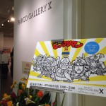 [n❁h]ファン垂涎!渋谷パルコギャラリーXで開催中の「ビックリマン原画展」に行ってきた‼︎