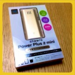 [n❁h]開封の儀、第1弾は〈cheero〉Power Plus 2 mini。これで持ち運びも楽々!