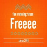 [n❁h]全国のファンランナーよ、集え!ファンランニングチーム『Freeee』を作りました! #freeeerun