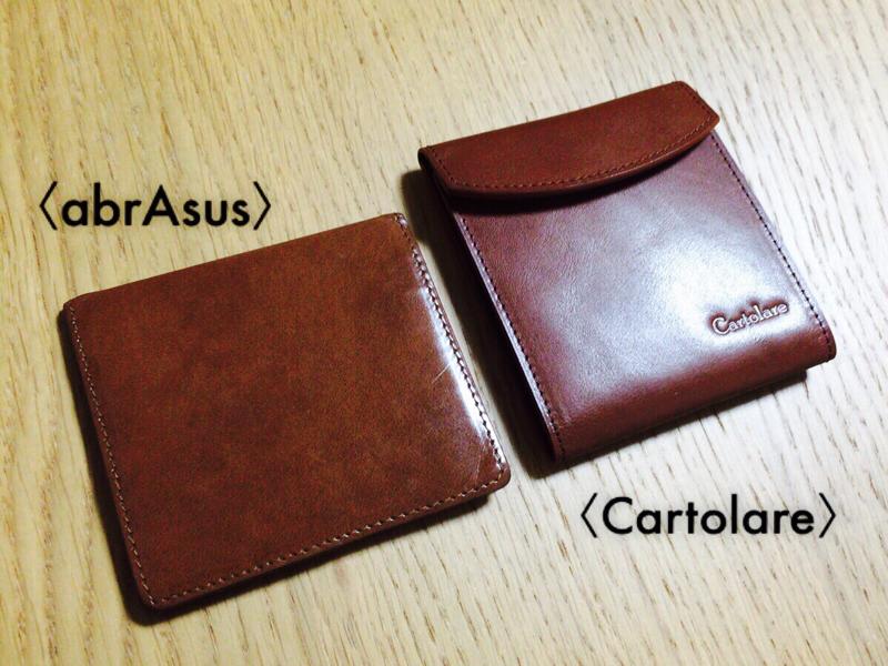 new product af0c0 75fa9 n❁h]薄い財布最強はどっち⁈〈Cartolare〉フラットウォレットと ...