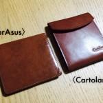 [n❁h]薄い財布最強はどっち⁈〈Cartolare〉フラットウォレットと〈abrAsus〉薄いマネークリップを比べてみた。 #七ブ侍 #木曜日 *22