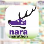 [n❁h]出走前にチェック!給水やトイレ位置がわかって便利な奈良マラソン公式アプリの使い方ガイド!