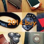 [n❁h]2014年に買ったもので暮らしを快適にしてくれたものベスト10。 #2014buy