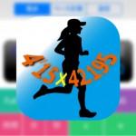 [n❁h]あっという間に簡単計測!『ランナー電卓』でフルマラソンの目標タイムからペースを割り出そう!