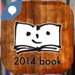 [n❁h]ビジネス書を1000冊読んだ男が選ぶ!2014年の良書23選。#2014book