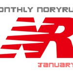 [n❁h]目標はサブ4!月刊ノリランで練習成果を毎月レビュー! #MNR*1 #サブ4道