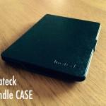 [n❁h]遂にケースを購入!Kindle Paperwhite専用ケース〈inateck(イナテック)〉Microfibril PU レザーケースがいい感じ!