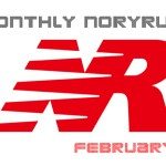 [n❁h]5km最速更新!シューズも着替えて楽しく走ろう! #MNR*2 #サブ4道