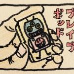 [n❁h]人は弱い生き物だから、何かに頼りたい時もある。キミは『Brave Bot』を知ってるかい?