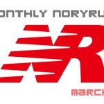 [n❁h]10km最速更新!来月は出走回数を増やします!  #MNR*3  #サブ4道