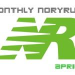 [n❁h]月間出走回数の目標をクリア!結果、楽々100km達成。 #MNR*4 #サブ4道