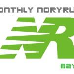 [n❁h]楽々月間100km達成。今後は走行距離を増やしま宣言! #MNR*5  #サブ4道