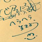 slooProImg_20150727234459.jpg