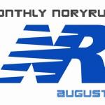 [n❁h] 夏場は距離より回数!緩ランで無理なく楽しく。 #MNR*8  #サブ4道