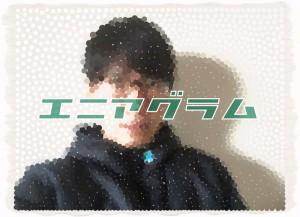slooProImg_20151225155328.jpg