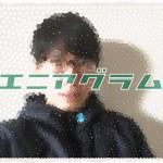 slooProImg_20151225155341.jpg