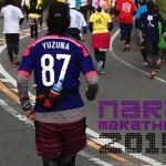 [n❁h]奈良マラソン2015、完走レポート!不安だらけのレースにこそ、挑戦があった!