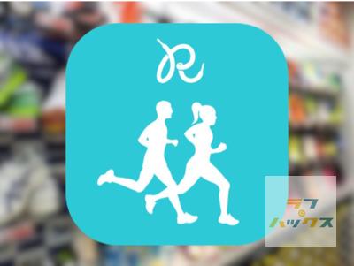 RunKeeperアプリイメージ